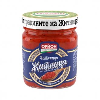 Лютеница Житница без захар, 290 гр.