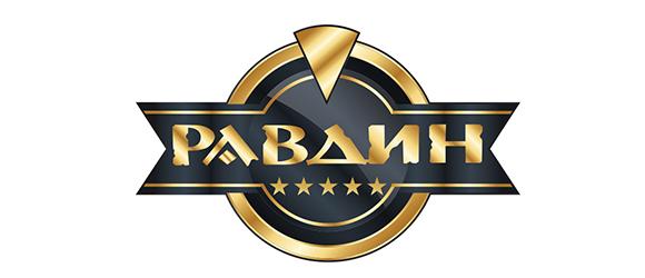 Равдин